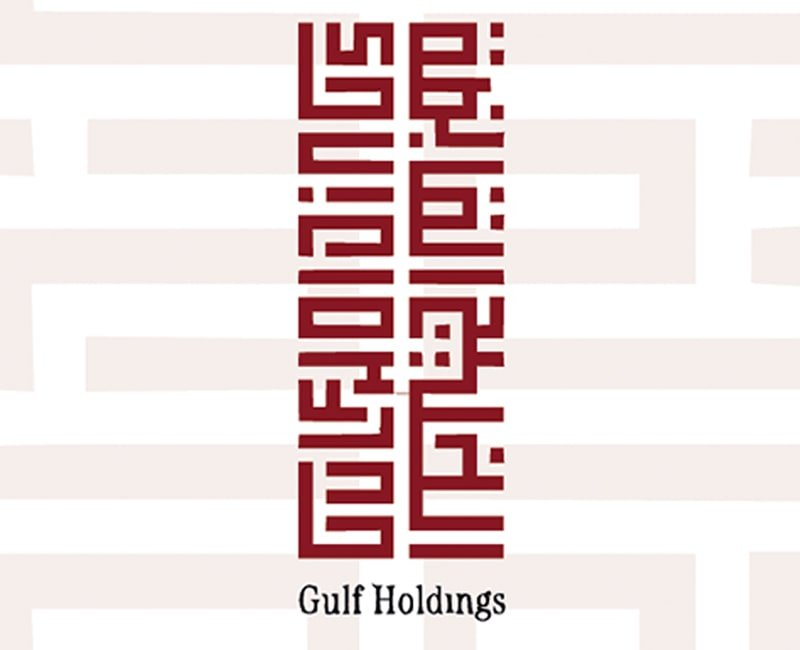 Gulf Holding-Website Design
